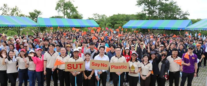 SUT Say No Plastic