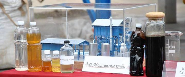 Prototype facility for oil extraction from plastic wastes