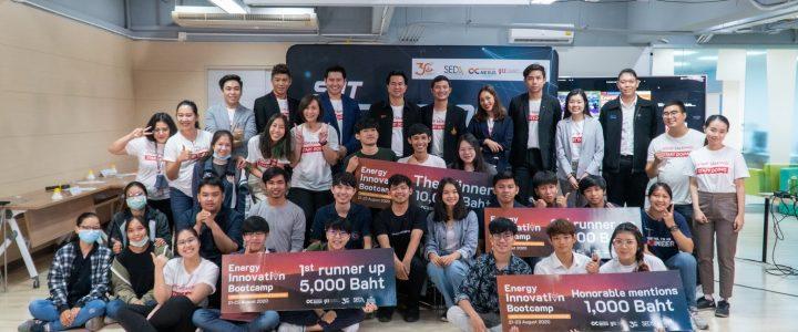 Energy Innovation Bootcamp 2020