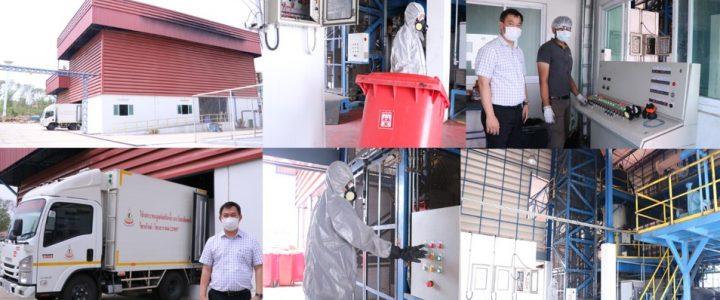 Toxic Waste Handled