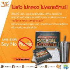 SUT Say No Plastic Campaign