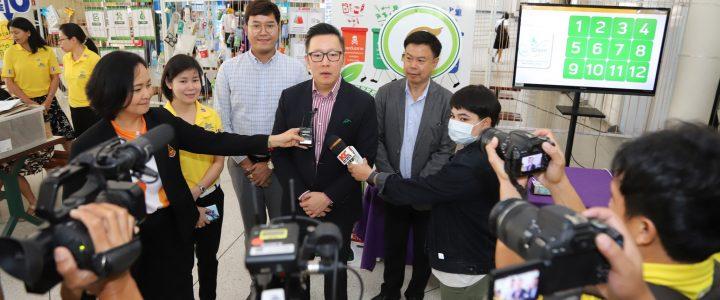 SUT Zero waste Day 2020