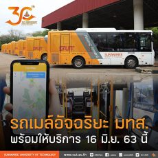 """SUT Smart Transit"" Application"